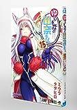 ゆらぎ荘の幽奈さん 15 (ジャンプコミックス) 画像