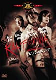 カリフォルニア[DVD]