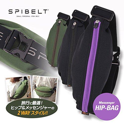 旅行・アウトドアに最適 SPIBELT MESSENGER HIP(スパイベルト メッセンジャーヒップ)SPI-601 (ブラック)