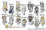 けものフレンズ コレクションアクリルスタンドキーチェーン vol.2 BOX商品 1BOX=14個入り、全14種類