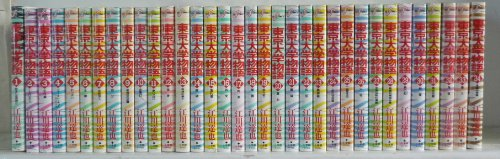 東京大学物語 全34巻完結 [マーケットプレイス コミックセット]