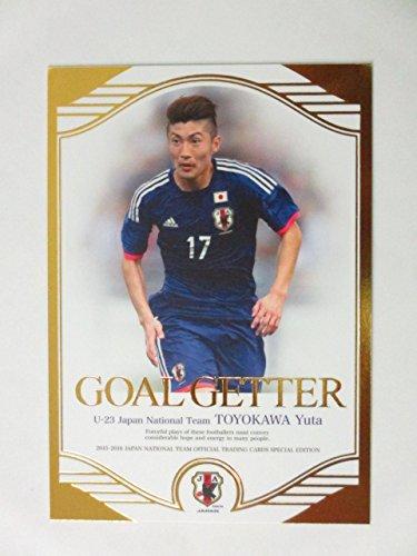 2015-2016サッカー日本代表SE■インサートカード■GG29豊川雄太