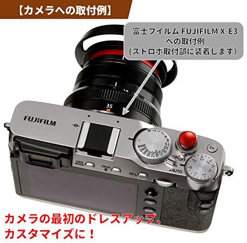 『F-Foto メタル ホットシューカバー A シンプルタイプ ブラック『各社対応(FUJIFILM(富士フイルム、フジフィルム)推奨)、(Canon、SONYは別途、専用品有り)』 (A ブラック)』の2枚目の画像