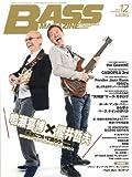BASS MAGAZINE (ベース マガジン) 2013年 12月号 [雑誌]