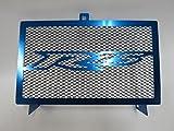 ヤマハ YZF-R25 r25 ラジエターコアガード ブルー