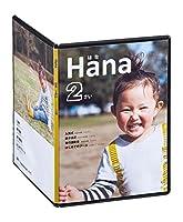 サンワサプライ インクジェットDVDスリムトールケースカード(半光沢) A4 20シート JP-DVD10N