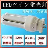 FDL27型のLED LEDコンパクト蛍光灯  FDL27EXをLEDに交換 【電磁波、ノイズ対策対応】 EF-FDL27EX-L  電球色 3000K  省ネー、エコ、アルミ合金 放熱対策ある、耐久性良い、明るさが上がる のLED蛍光灯ダウンライト LED電球  ( fdl27ex対応、消費電力: 27W→12W グロー式工事不要、LED化、50以上省ネー) 【2年保証】