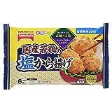 [冷凍] テーブルマーク 国産若鶏の塩から揚げ 6個入