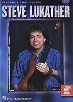 Steve Lukather: Instructional Guitar [DVD] [Import]