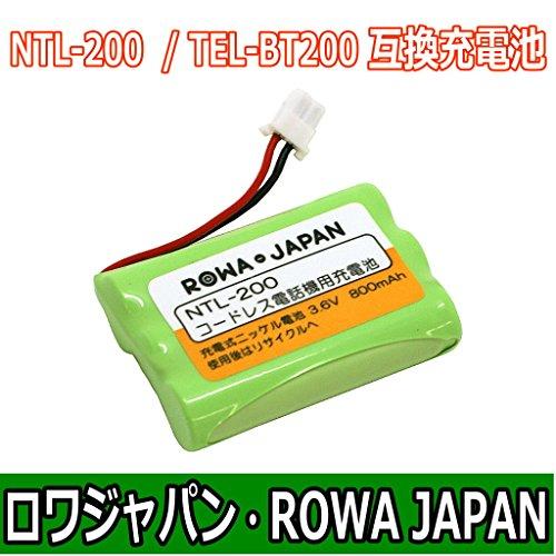 【実容量高/通話時間UP】 SANYO 三洋電機 コードレスホン 子機 充電池 NTL-200 TEL-BT200 互換 バッテリー 【ロワジャパン】