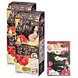 【Amazon.co.jp限定】 サロンドプロ ヘアマニキュア スピーディ5A アッシュBR 2本+おまけ付き