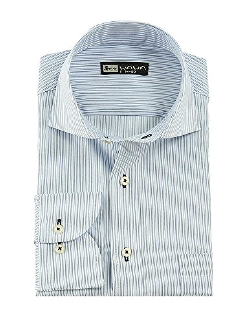 操縦する発火するセクション(ワワジャパン)WAWAJAPAN 12種類から選べる綿100%メンズワイシャツ Cシリーズ (3L84(ジャパンフィット), C-706)
