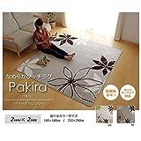 ラグ カーペット 2畳 洗える 花柄 リーフ柄 『WSパキラ』 グリーン 約185×185cm (ホットカーペット対応)