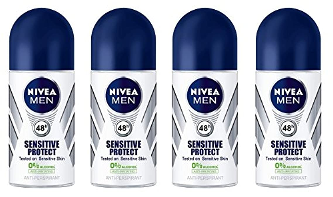 (Pack of 4) Nivea Sensitive Protect Anti-perspirant Deodorant Roll On for Men 50ml - (4パック) ニベア敏感な保護する制汗剤デオドラントロールオン...