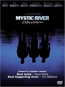ミスティック・リバー [DVD]