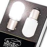 ぶーぶーマテリアル S25 LED 優しい光拡散 コーナリングランプ ダブル ホワイト 白 bay15d 12V 180度 段差あり 2個
