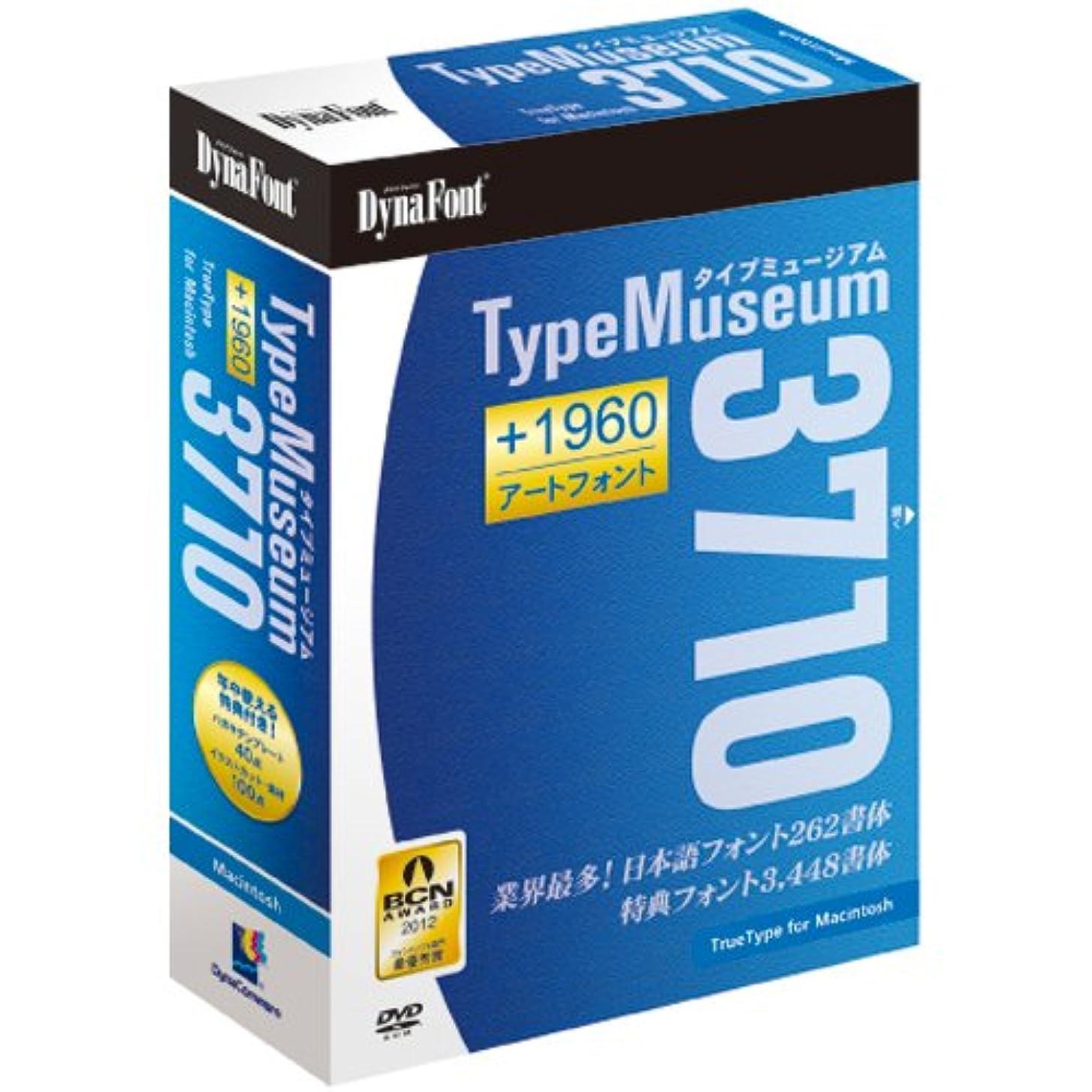 競争エロチック荒廃するDynaFont TypeMuseum 3710+1960 TrueType for Macintosh