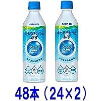 キリン まもるチカラのみず プラズマ乳酸菌の水 500ml×24本×2ケース(48本)
