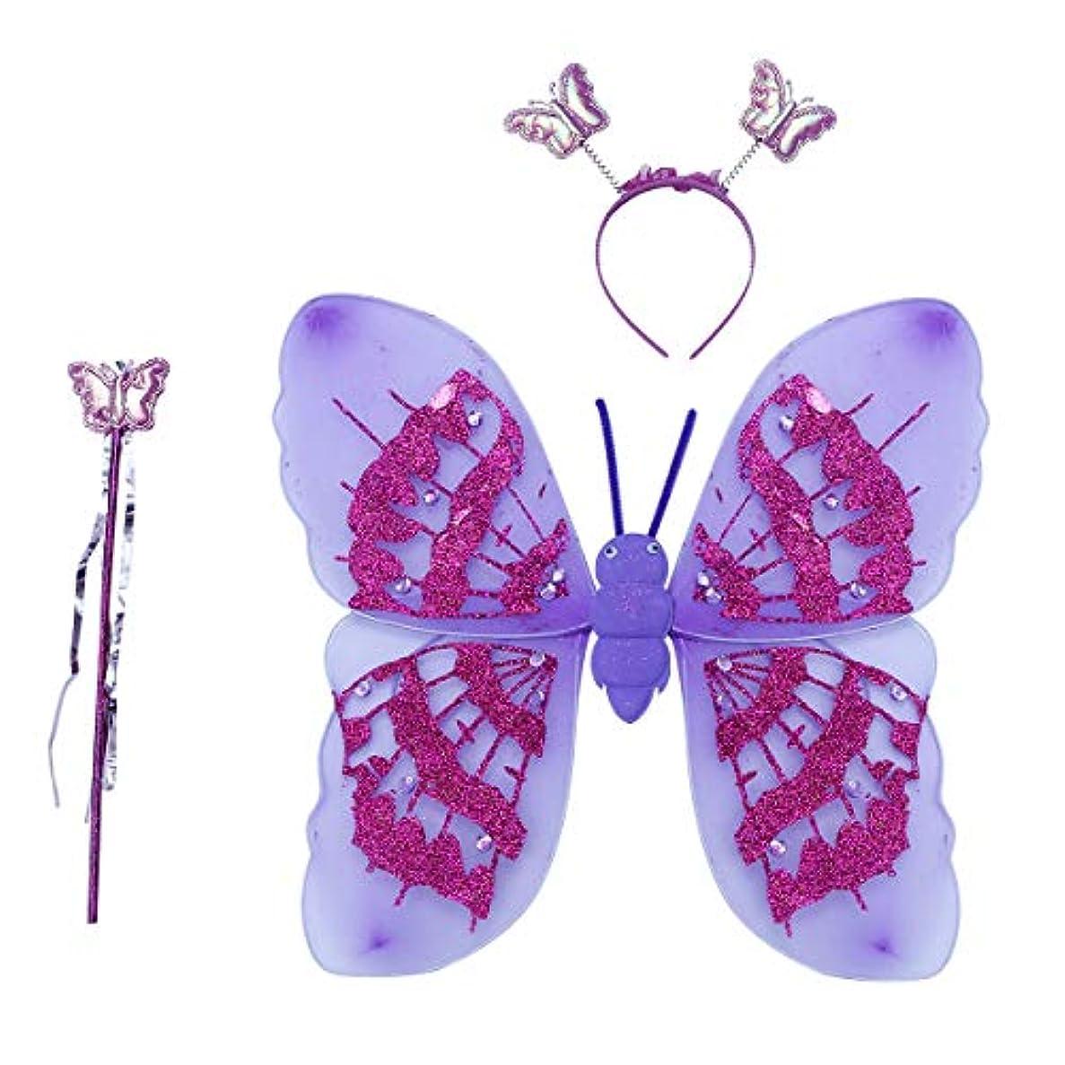 ルアーショートカット備品BESTOYARD ガールズフェアリーバタフライウィングスコスチュームヘアバンドフェアリーワンドパフォーマンスコスチュームセットパーティーコスチュームセット(3pcs、Purple)
