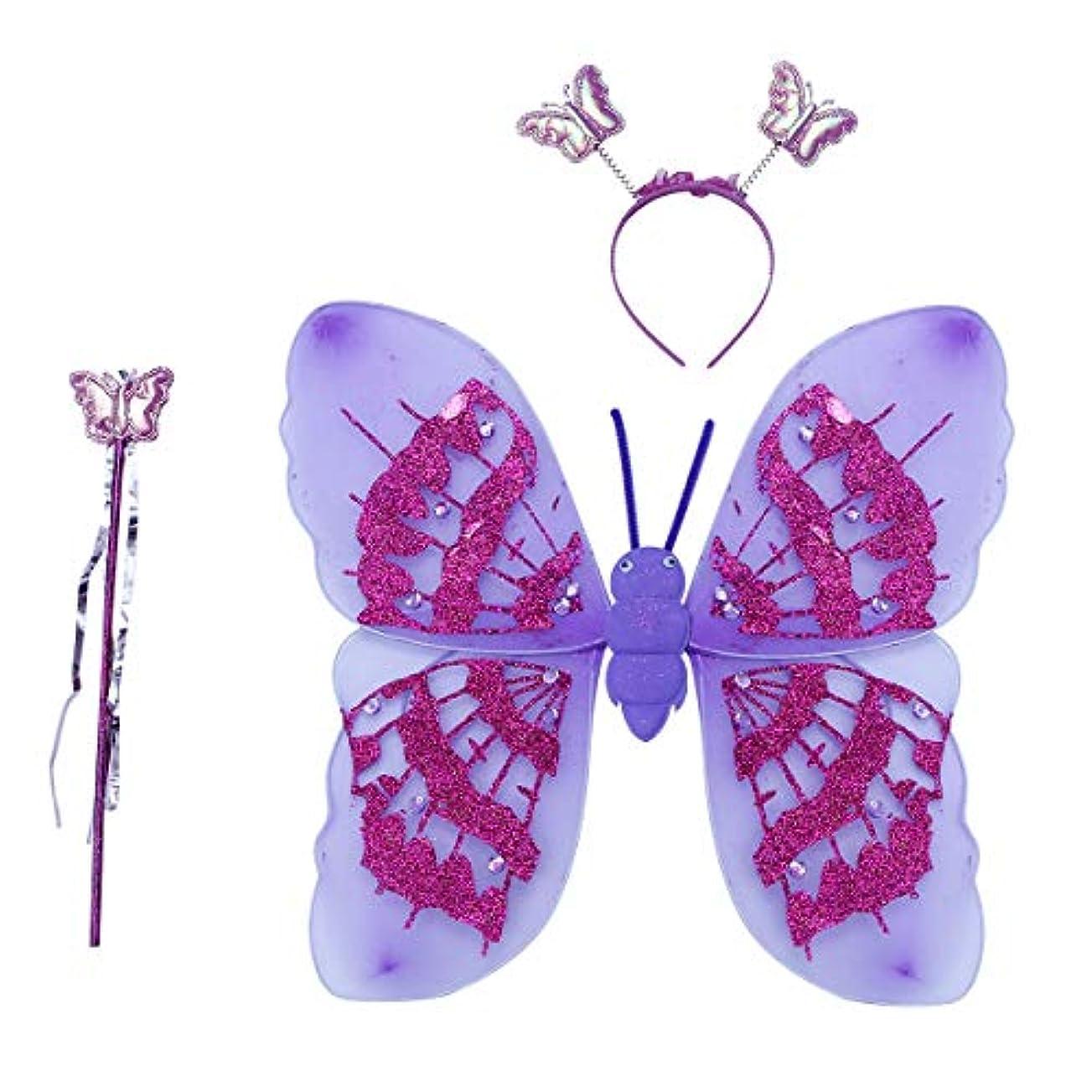 複雑男らしい嵐BESTOYARD ガールズフェアリーバタフライウィングスコスチュームヘアバンドフェアリーワンドパフォーマンスコスチュームセットパーティーコスチュームセット(3pcs、Purple)