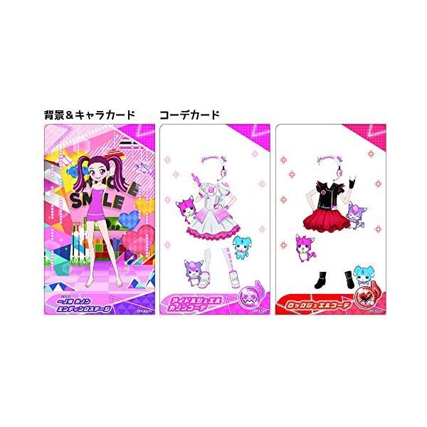 アイドル×戦士ミラクルちゅーんず! DVD B...の紹介画像3