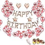 TOYMYTOY 風船セット飾り付け お誕生日 風船セット 結婚式 誕生日 パーティー 装飾 ローズゴールド 44ピース