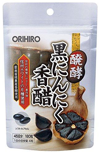 醗酵黒にんにく香醋 180粒