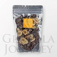 【神戸グラノラ専門店 グラノラジャーニー】バナナチョコレートグラノラ L 200g