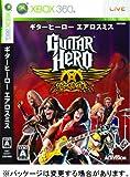 ギターヒーロー エアロスミス(ソフト単体) - Xbox360