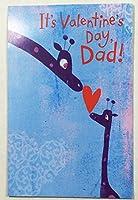 バレンタインカードDad fr0m Kid ( S ) ( It 'sバレンタインの日、お父さん。。。) by American Greetings EA
