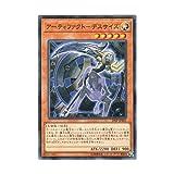 遊戯王 日本語版 19SP-JP601 Artifact Scythe アーティファクト-デスサイズ (ノーマル)