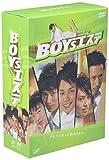 BOYSエステ DVD-BOX[DVD]