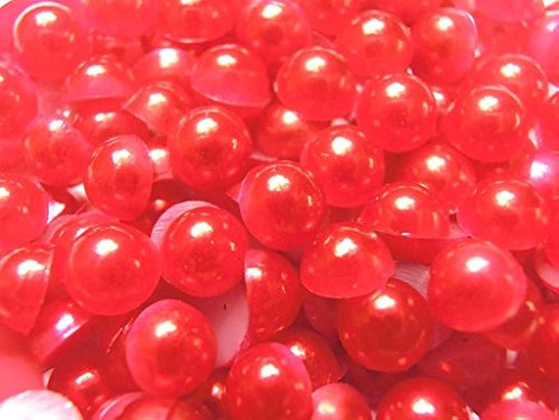 くぼみジェット割り当てます【ラインストーン77】超高級 パールストーン 赤 各サイズ.選択可能 (8mm (約20粒))