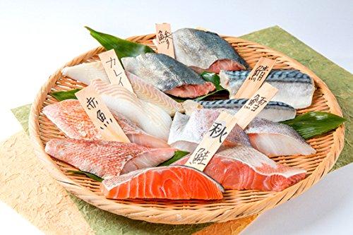 6種骨なし魚切身詰め合わせセット(鯵・鯖・鱈・赤魚・秋鮭・鰈 各2切) 合計12切
