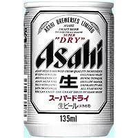 [2CS] アサヒ スーパードライ (135ml×24本)×2箱