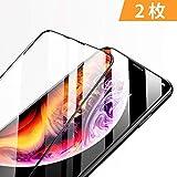 iPhone Xs Max ガラスフィルム【2枚入り】[全画面] 6.5インチ iPhone Xs Max 液晶保護フィルム[ 9H硬度][ 6倍強化][気泡自動排除][耐スクラッチ][高透過率] アイフォン Xs Max 強化ガラスフィルム【DIVI 】