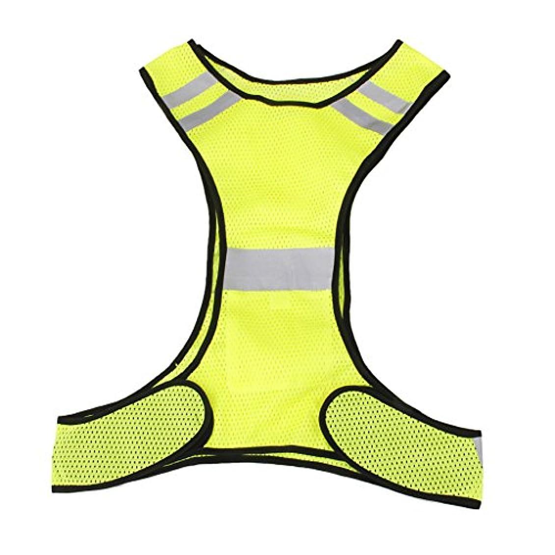 洞察力のあるフィードオン頭蓋骨DYNWAVE ジョギング サイクリング ウォーキング用 反射 ベスト ジャケット ポリエステル 通気性