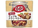 キットカット 毎日のナッツ&クランベリーパウチ 1箱(12入)
