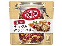 ネスレ キットカット 毎日のナッツ&クランベリーパウチ 1箱(12入)