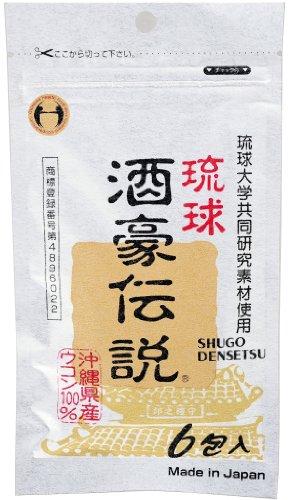 沖縄県保健食品開発協同組合 琉球 酒豪伝説 B002FT3KPQ 1枚目