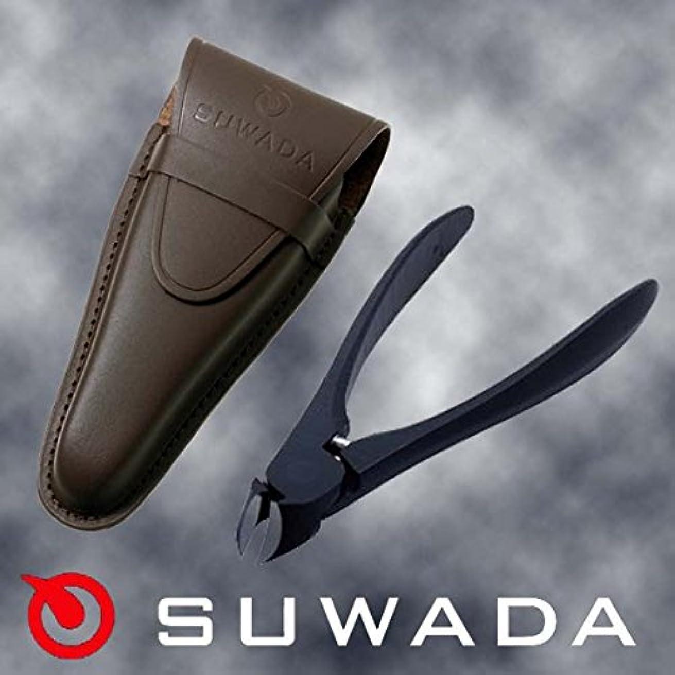 お酢カーペット伝記SUWADA爪切りブラックL&ブラウン革ケースセット 諏訪田製作所 スワダの爪切り