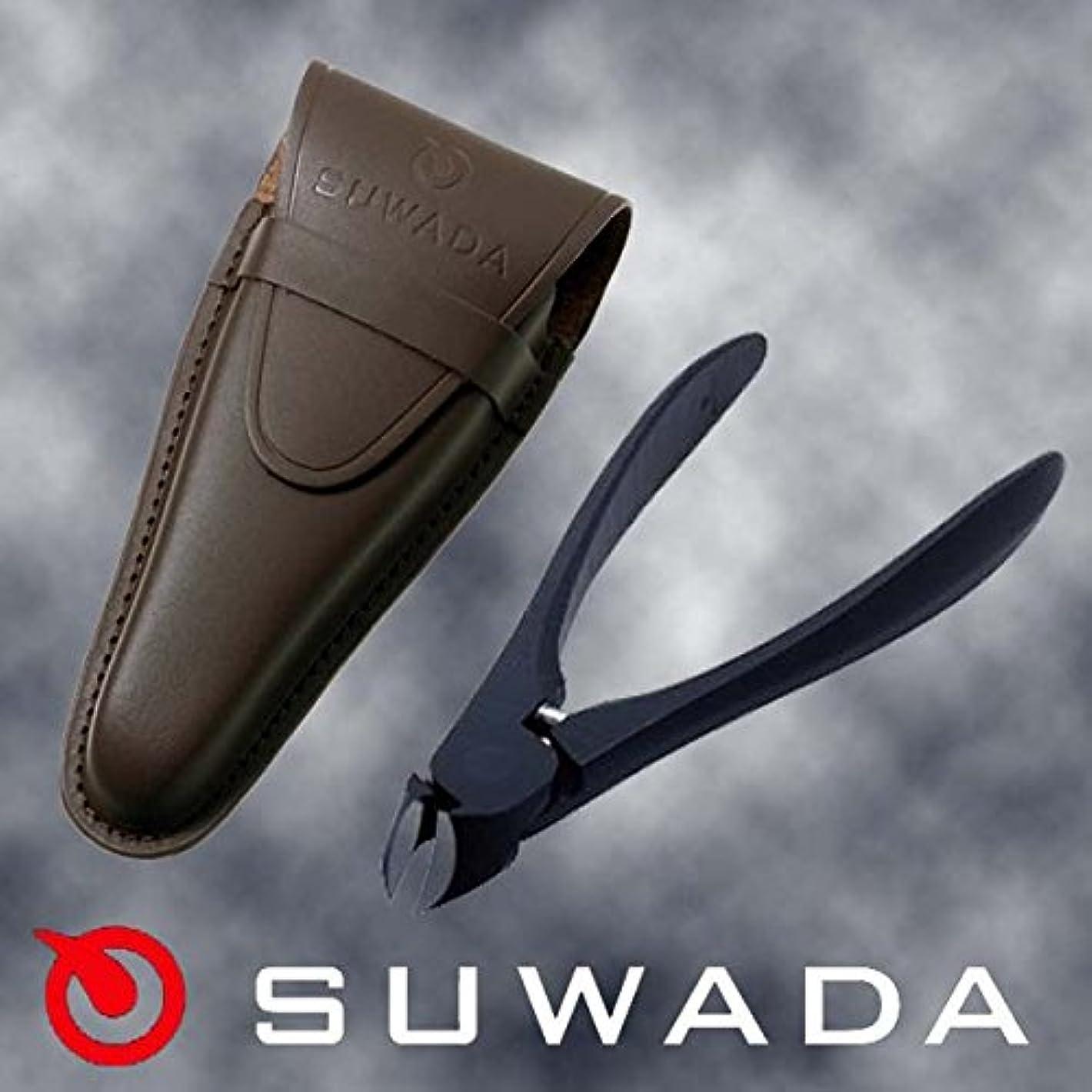 ソーセージ魔術敏感なSUWADA爪切りブラックL&ブラウン革ケースセット 諏訪田製作所 スワダの爪切り