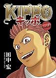 KIPPO (4) (ヤングキングコミックス)
