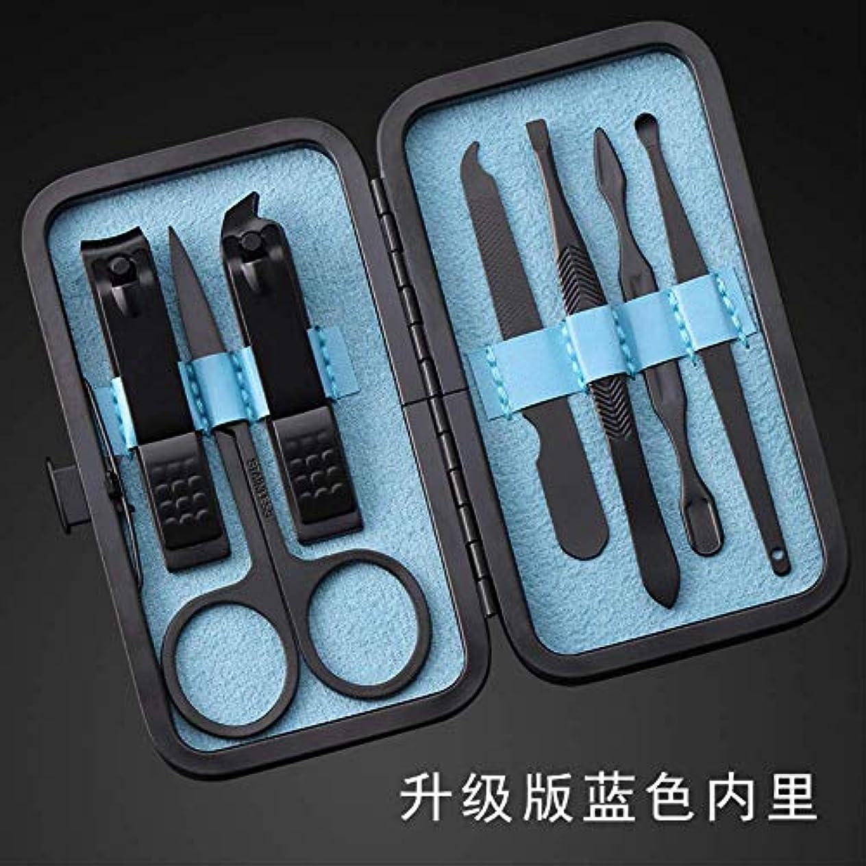 誰冊子ストライク7爪切り爪切りハサミ爪切りセット美容爪ツールマニキュアセット 青