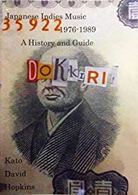 Dokkiri! Japanese Indies Music 1976-1989 A History and Guide