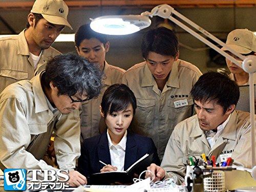 最終話 裏切り者は許さない日本プライドを持て!ロケットの夢・人工弁の夢を打ち上げろ!!