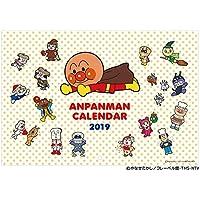 それいけ!アンパンマン(B4) 2019年カレンダー