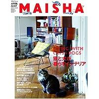 MAISHA No.8 ([テキスト])
