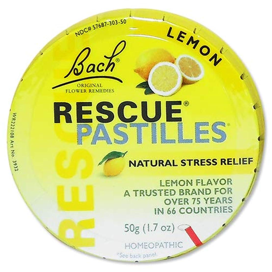 きしむこしょうペレット3個セット バッチフラワー レスキューレメディーパステル(レモン) 50g[海外直送品]