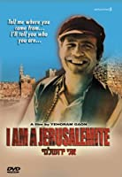 I Was Born in Jerusalem / [DVD] [Import]